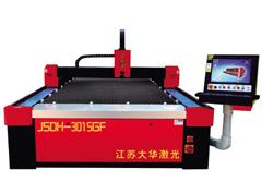 JSDH-P10光纤激光打标机