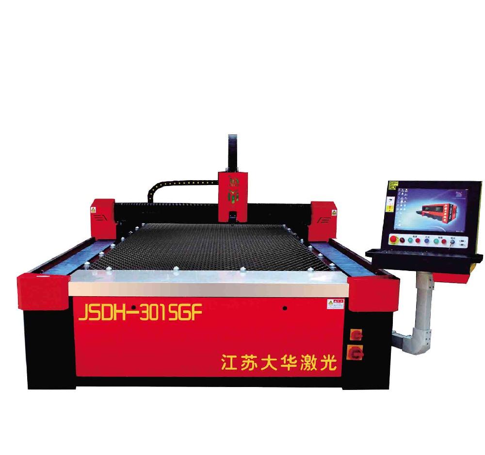 JSDH 3015G 500W-2000W光纤激光