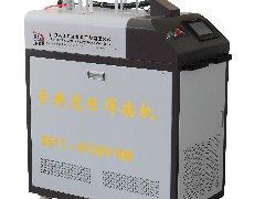 JSDH-TFS500型手持光縴激光焊接